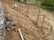 Footing for Third Terraced Wall. May 16, 2009